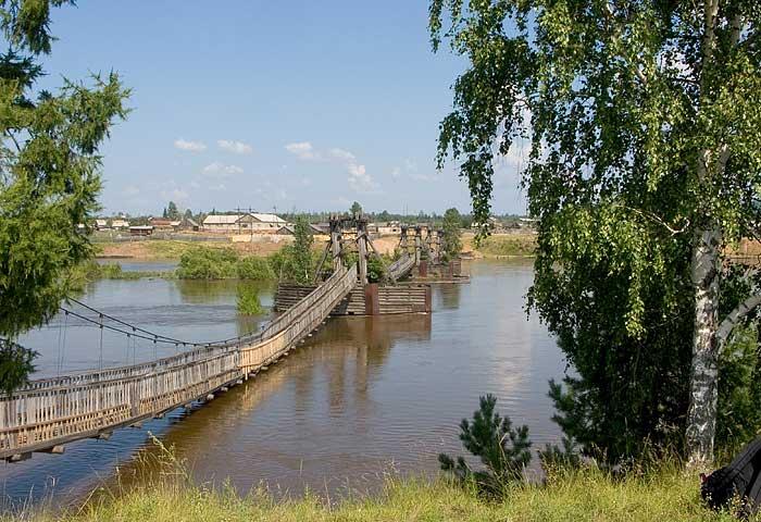 Погода в веселом чунского района иркутской области