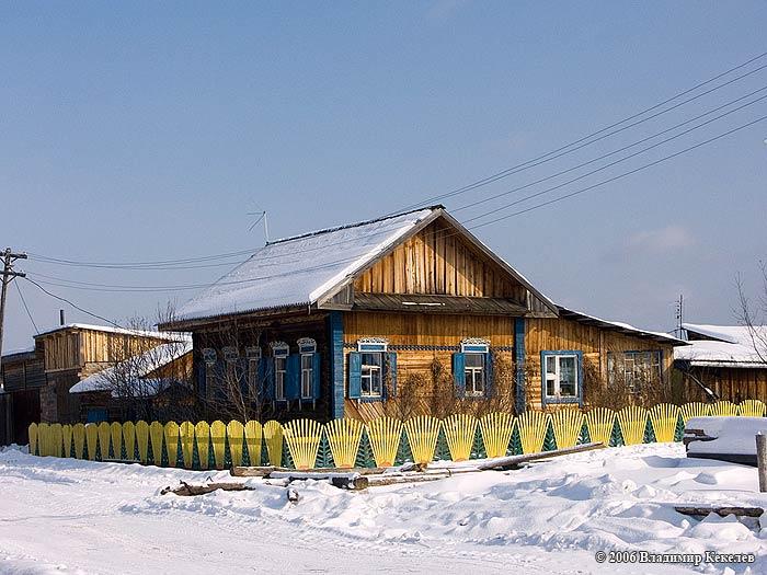 ну и погода в чунском иркутсой обл России Guahoo